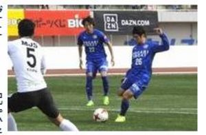 J2徳島 白星発進 開幕戦、東京Vに1-0