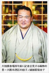 大相撲 17年ぶり横綱4人 春場所新番付