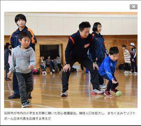 ソフトボール 日本代表、石狩で夏合宿 五輪向け環境整備
