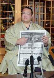 大相撲 新横綱稀勢の里「引き締まる」 春場所番付発表