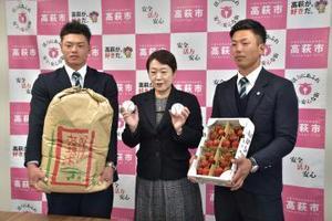 DeNA、社会人野球 明秀日立高の2選手が高萩市長を表敬