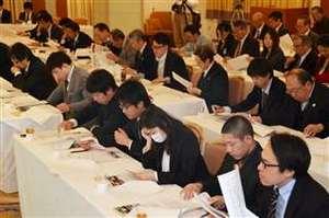 秋田 選手の雇用促進 採用の県内事業所を支援