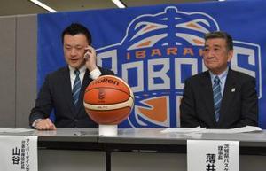 バスケBリーグ 茨城がB1資格取得 成績次第で来季昇格も