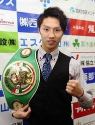 ボクシングWBCユース王者・丸田 26日防衛戦