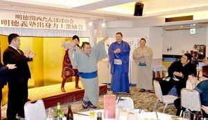明徳義塾高校出身力士の激励会 春場所の活躍誓う