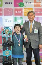 スノボ関東・東北大会 一般男子V、小5年荻原さんがV報告