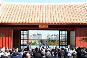 沖縄空手、新時代幕開け 会館落成、700人祝う
