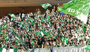 緑の勇者、魂見せた J2岐阜サポーター「今年は違う」