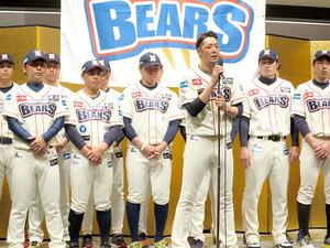 野球BCリーグ武蔵、熊谷で出陣式 監督ら「目標は優勝」