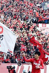 J1浦和、初勝利 快勝にサポーター歓喜「今年こそ優勝を」