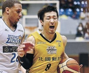 バスケB3金沢、連勝ストップ 福岡に48-64、首位はキープ
