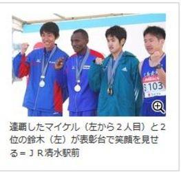 ギザエ、大会新で連覇 静岡マラソン