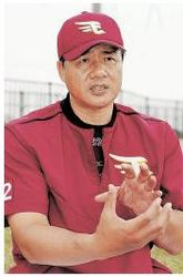 WBC与田コーチ 「守り勝つ野球」第一