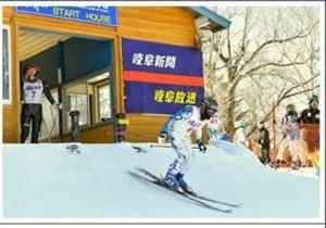 最速目指し143選手が白銀疾走 スキー乗鞍大回転