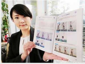 モンゴルのバレー界導く日本人女性 青木伶奈さん