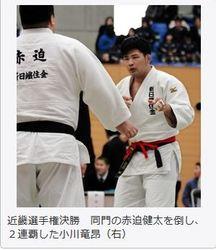 小川が寝技で同門決勝制す 柔道近畿選手権