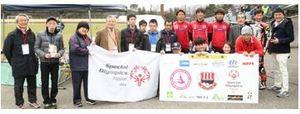 中西選手、SON・大分に寄付 リオパラ日本代表
