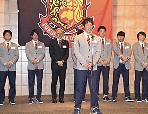 今季の活躍約束、3月11日開幕戦 福島ユナイテッド決起大会