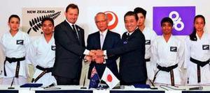空手 東京五輪直前合宿 空手発祥の沖縄で NZ代表と協定締結