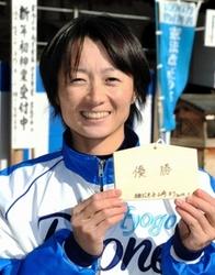 女子野球 私の決意2017 兵庫の山崎まり