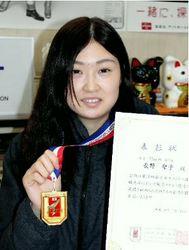 テコンドー 全日本の女子53キロ級優勝の長野聖子