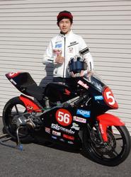 モータースポーツ 橿原の埜口遥希 オートバイ国際レースに参加