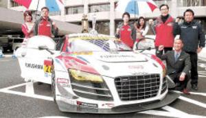モータースポーツ 福島復興後押し レーシングチームが本拠地移転