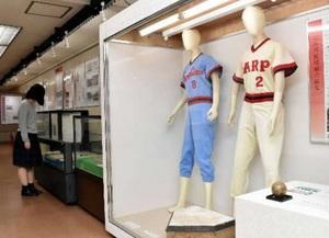 「スポーツ王国」広島の歩みたどる企画展