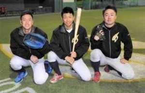 野球ユニバ代表候補に吉田・島田・寺沢 上武大トリオ