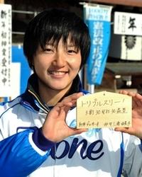 私の決意 女子プロ野球兵庫ディオーネ、三浦由美子選手