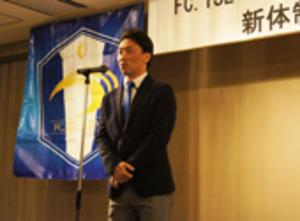 社会人サッカー、FC伊勢志摩が新体制 新監督に金森さん