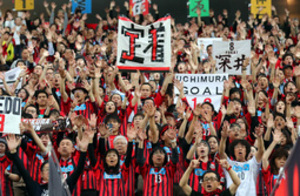 J1札幌 ホームの大声援、サポーター2万1760人