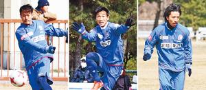 新生J3富山出陣 12日敵地で今季初戦