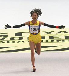安藤2位、歴代4位 名古屋ウィメンズマラソン