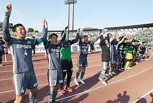 J2松本、今季初白星 J3長野も開幕戦飾る