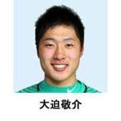 J1広島 ユースのGK大迫と契約