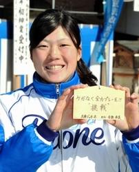 女子野球 私の決意2017 兵庫の寺部歩美