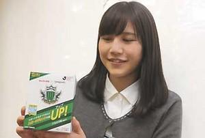 J2松本 選手らの声生かし、粉末清涼飲料を開発 伊那食品工業