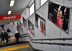 バスケBリーグ 千葉ジェッツ、地元駅「占拠」 パネルや構内放送