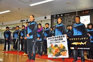 ソフトテニス 代表36選手、21日まで宮崎合宿