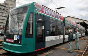 バスケBリーグ 広島の応援電車が発進