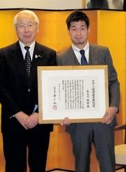 ボクシング・長谷川穂積さんに兵庫優秀選手特別賞