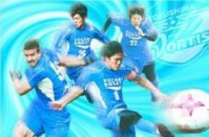 J2徳島連勝 大分に1-0