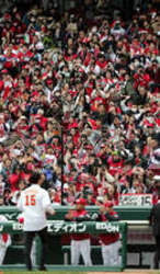 広島カープ、その勇姿忘れない 黒田さん特別試合