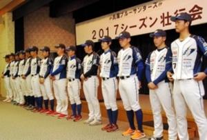 ブルサン4連覇誓う 野球ファーストリーグ開幕控え、壮行会