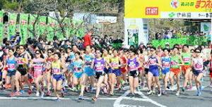 早春の城下町快走 まつえレディースハーフマラソン