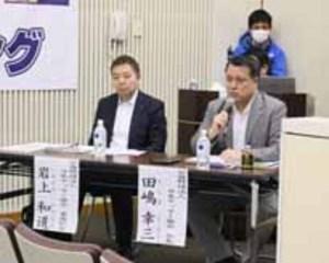 JFA田嶋会長と指導者、サッカーの発展へ議論-山口