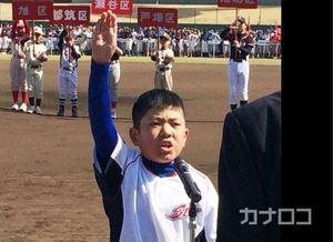 少年野球大会に210チーム 横浜で開会式