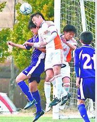 サッカー 甲信越静U-16 長野は新潟と山梨に連敗