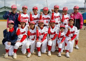 春季小学生女子ソフトボール 、愛媛・伊予バンビーズ全国へ